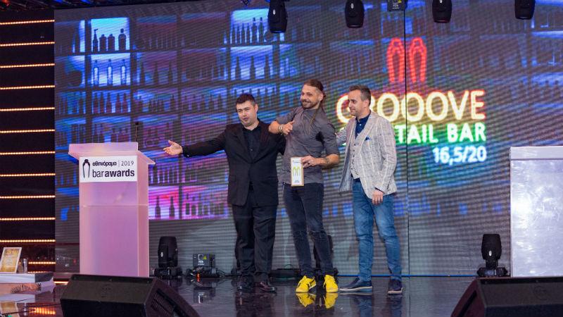 Και, ναι, το καλύτερο μπαρ της Ελλάδας είναι το «Grooove Cocktail Bar» με βαθμολογία 16,50/20 στον Βόλο και ο εκδότης του «α» Δημήτρης Ηλιόπουλος απονέμει το βραβείο στον Θανάση Κουζιώκα και τον Κώστα Κοτόπουλο.